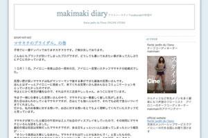 maki_blog.jpg