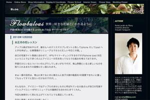 tani_blog.jpg