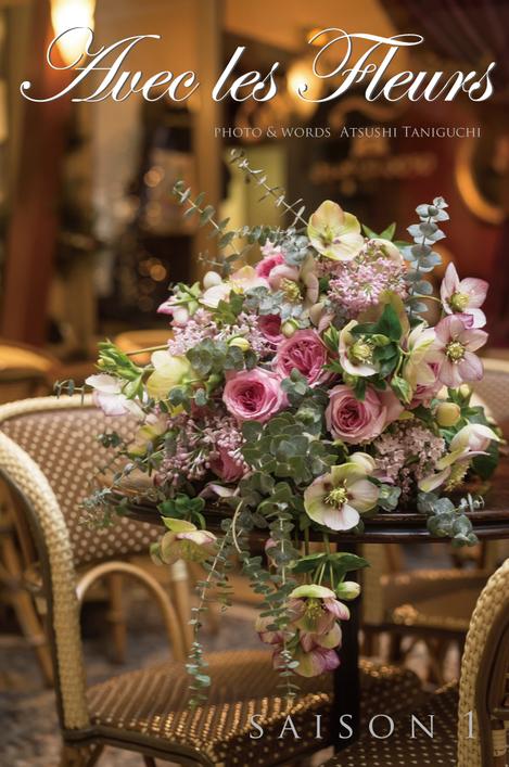 avec-les-fleurs-thumb-470x707-3024.jpg