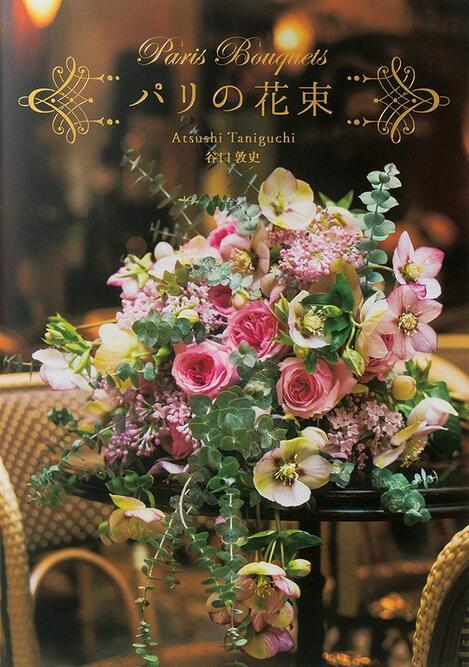 ハ?リの花束.jpg